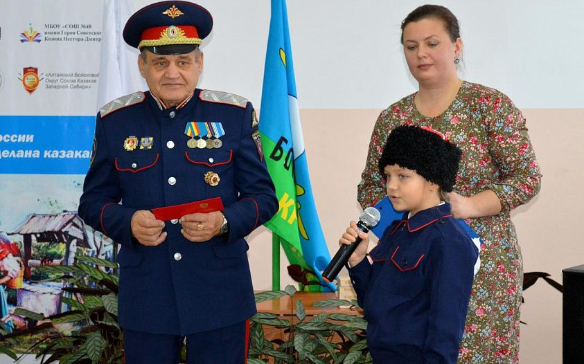 «Клянусь любить свое Отечество!» – второклассников посвятили в казаки