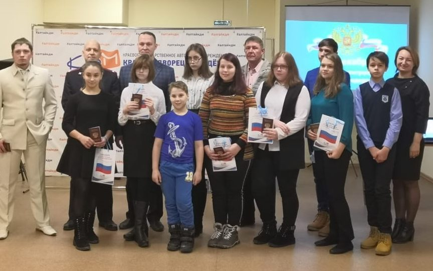 В День Конституции РФ восемь юных граждан получили паспорта
