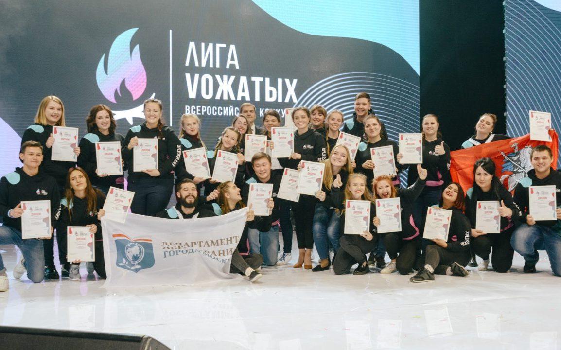 Вожатые Алтайского края стали победителями  Всероссийского конкурса «Лига вожатых»
