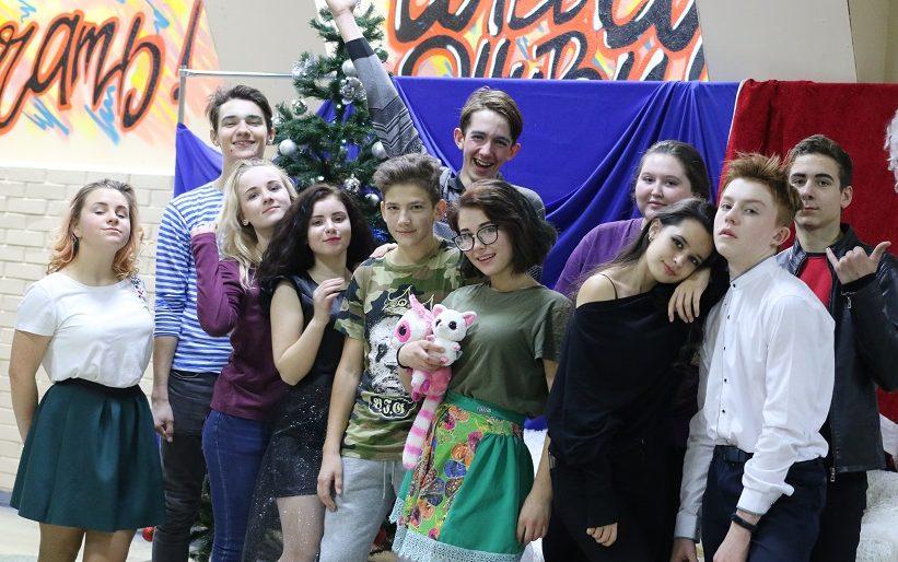 Благотворительный концерт провели в Краевом дворце молодежи