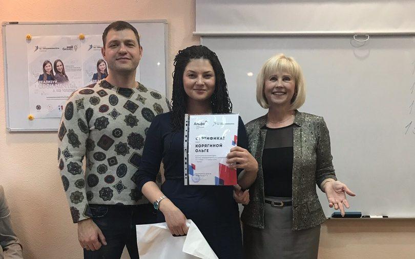 23 выпускника программы «Ты – предприниматель» получили сертификаты