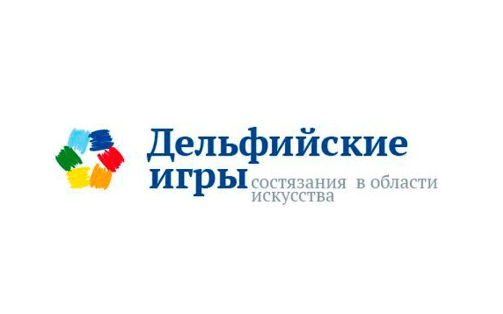 Команда Алтайского края в двадцатке сильнейших
