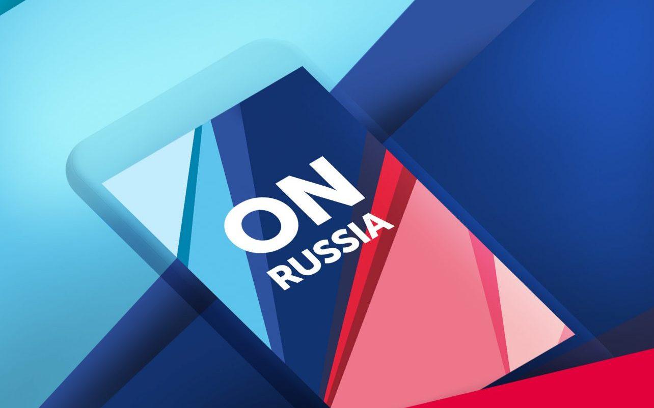 «On Russia» объединяет молодежь