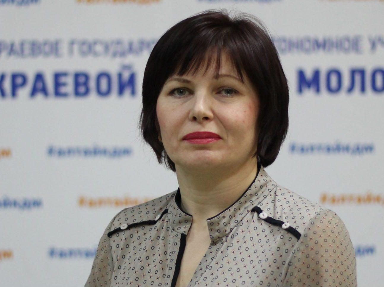 Сальникова Анна Владимировна