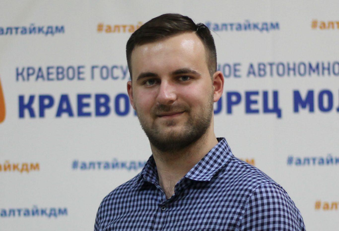 Федюнин Никита Сергеевич