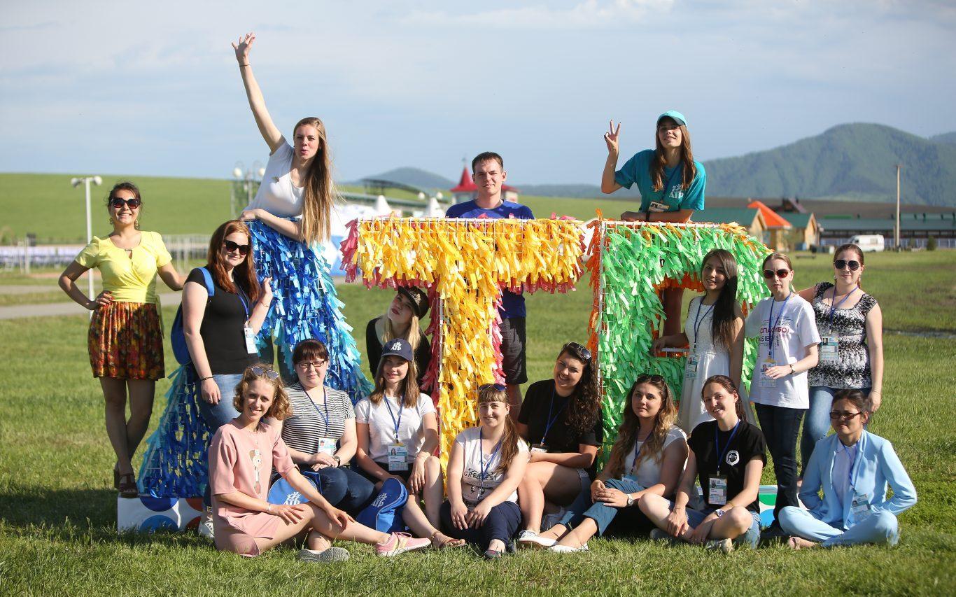 В Правительстве Алтайского края обсудили подготовку к проведению молодежного образовательного форума АТР