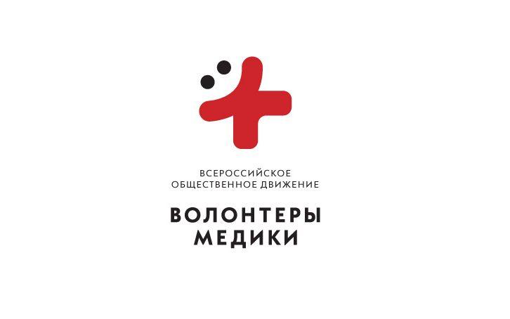 В Алтайском крае создадут региональное отделение «Волонтеров-медиков»