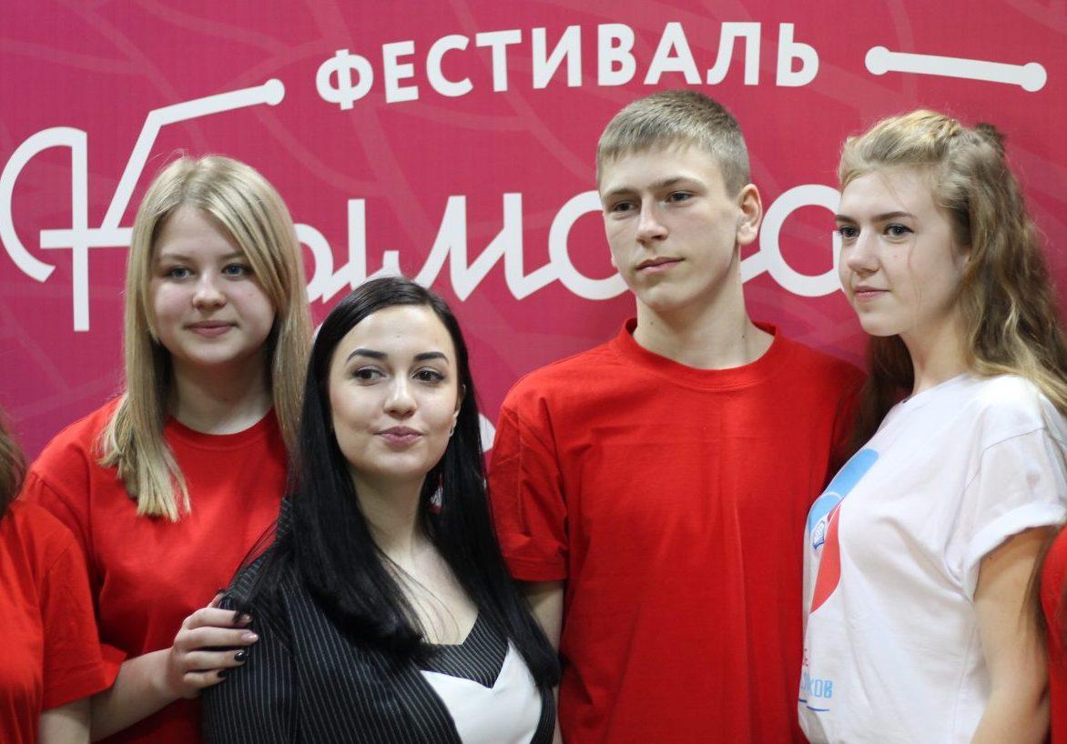 Молодежь Барнаула отметила пятилетие «крымской весны»