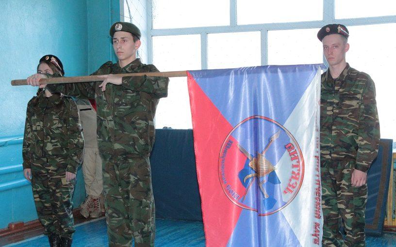 В Алтайском крае прошел семинар для руководителей патриотических объединений