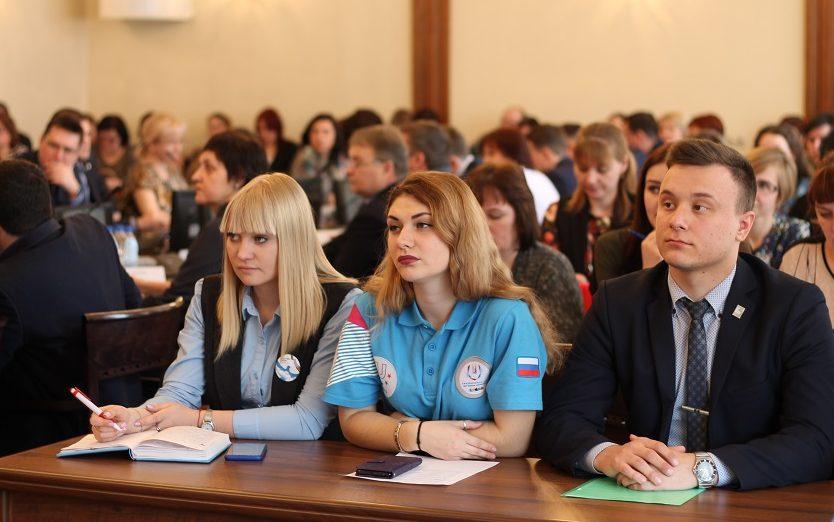 Необходимо держать руку на пульсе изменений в молодежной политике