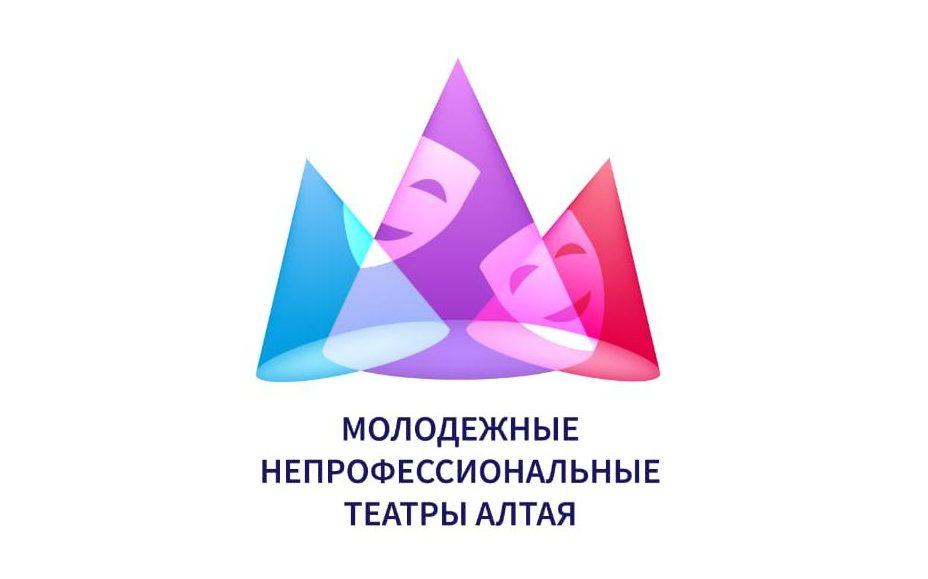 Единый символ-логотип появился у молодежных непрофессиональных театров Алтая