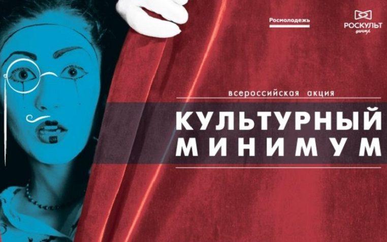 Конкурс театральных капустников пройдет в АГИК