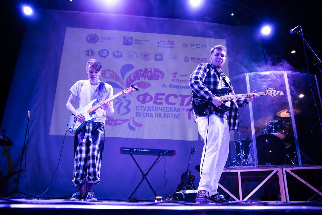 www.altairegion22.ru: Более 800 человек участвуют в фестивале «Студенческая весна на Алтае. Феста - 2019»