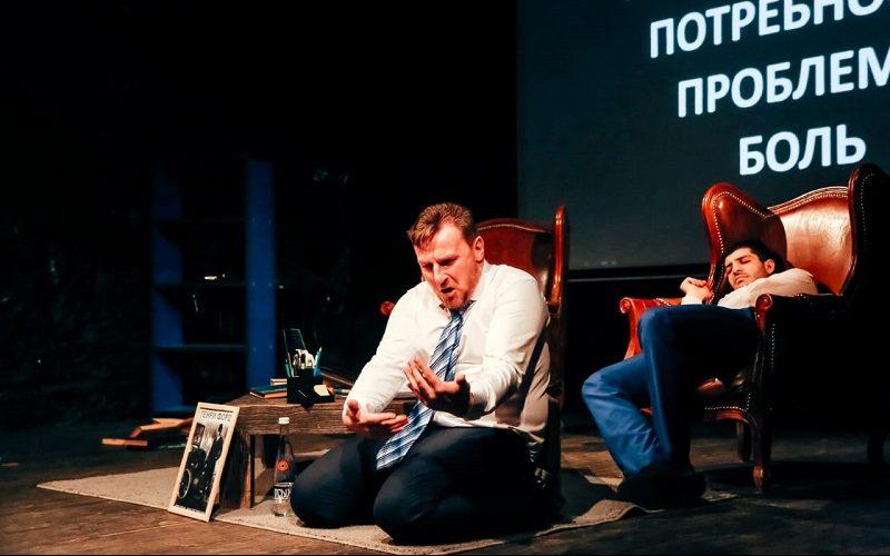 Впервые на форуме АТР пройдет тренинг-спектакль «Бизнес, я и жизнь моя»