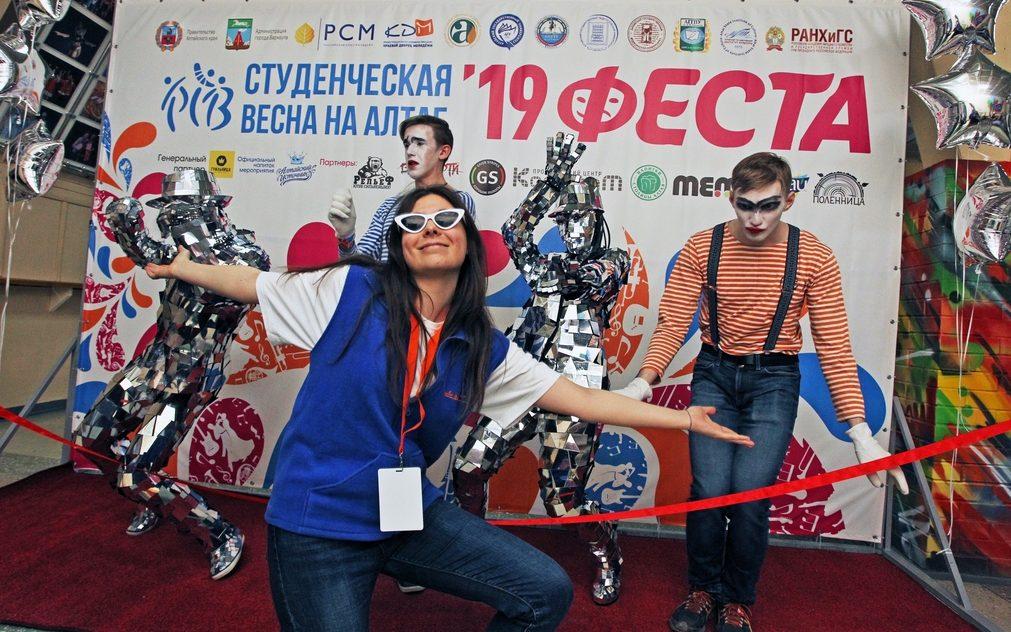 www.ap22.ru: Смотрите фото с открытия студенческой весны в Алтайском крае