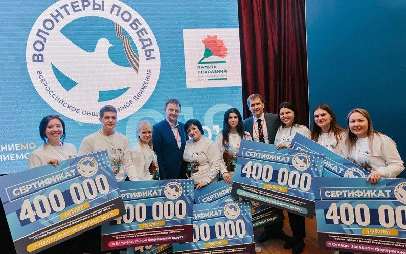 Алтайский край станет одним из восьми ключевых центров в стране по подготовке «Волонтеров Победы»
