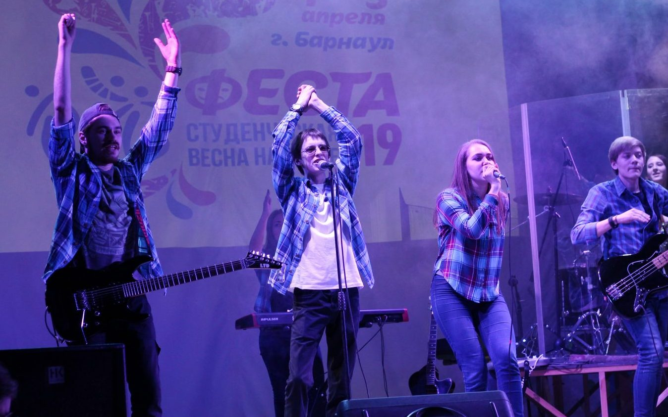 brl.mk.ru: Студенческая весна началась в Алтайском крае