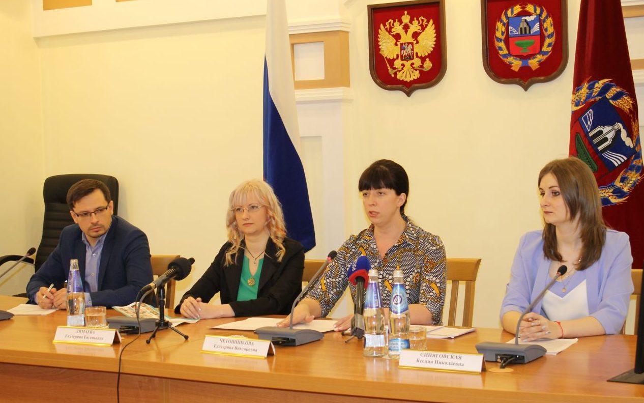 На пресс-конференции рассказали о подготовке Молодежного управленческого форума «Алтай. Территория развития»