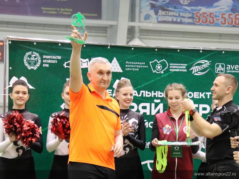 В Алтайском крае товарищеский футбольный матч команд органов власти и волонтеров стал стартом федерального проекта «Доверяй, играя»