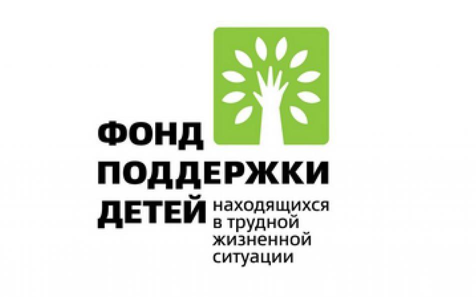 "X конкурс журналистских работ ""В фокусе – детство"""