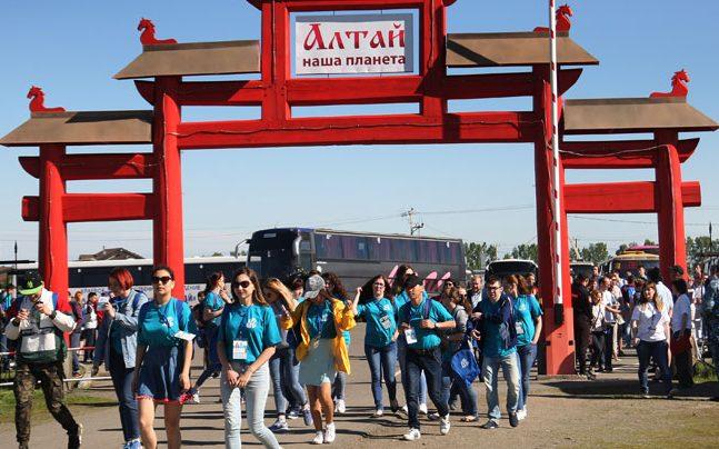 На Алтае стартовала регистрация на молодежный форум АТР
