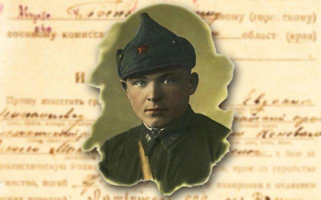 www.ap22.ru: Стартовал проект «Книга памяти Алтайского края»