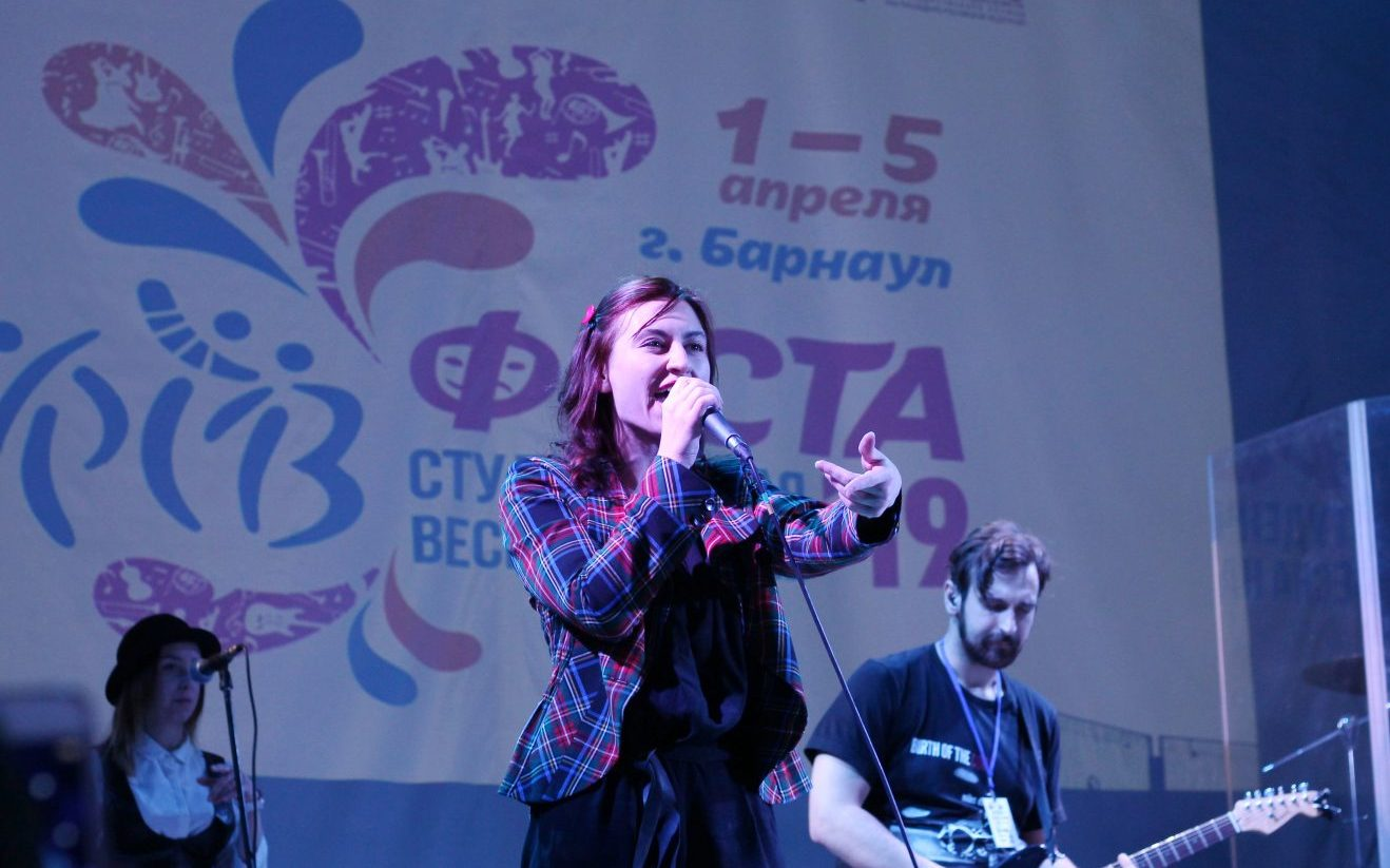 Фестиваль «Студенческая весна на Алтае. Феста-2019» стартовал в Алтайском крае