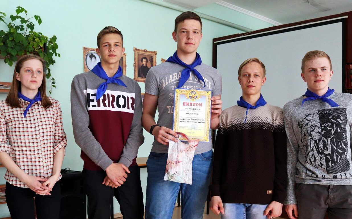 Молодежь Каменского района приняла участие в квест «Дорогами Бессмертного полка. Культура и война»