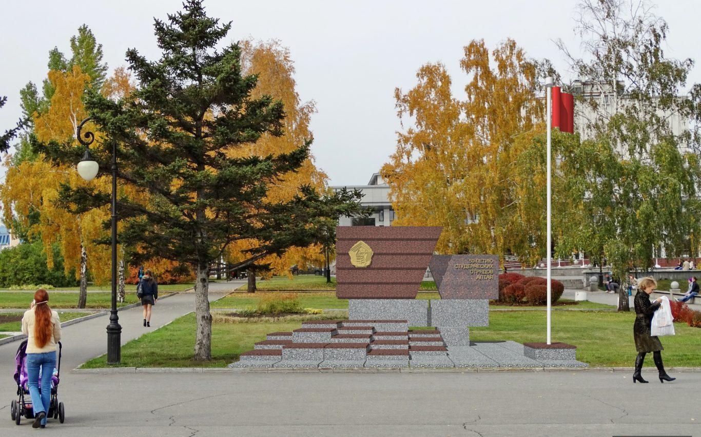В Алтайском крае планируют установить памятный знак студенческим отрядам