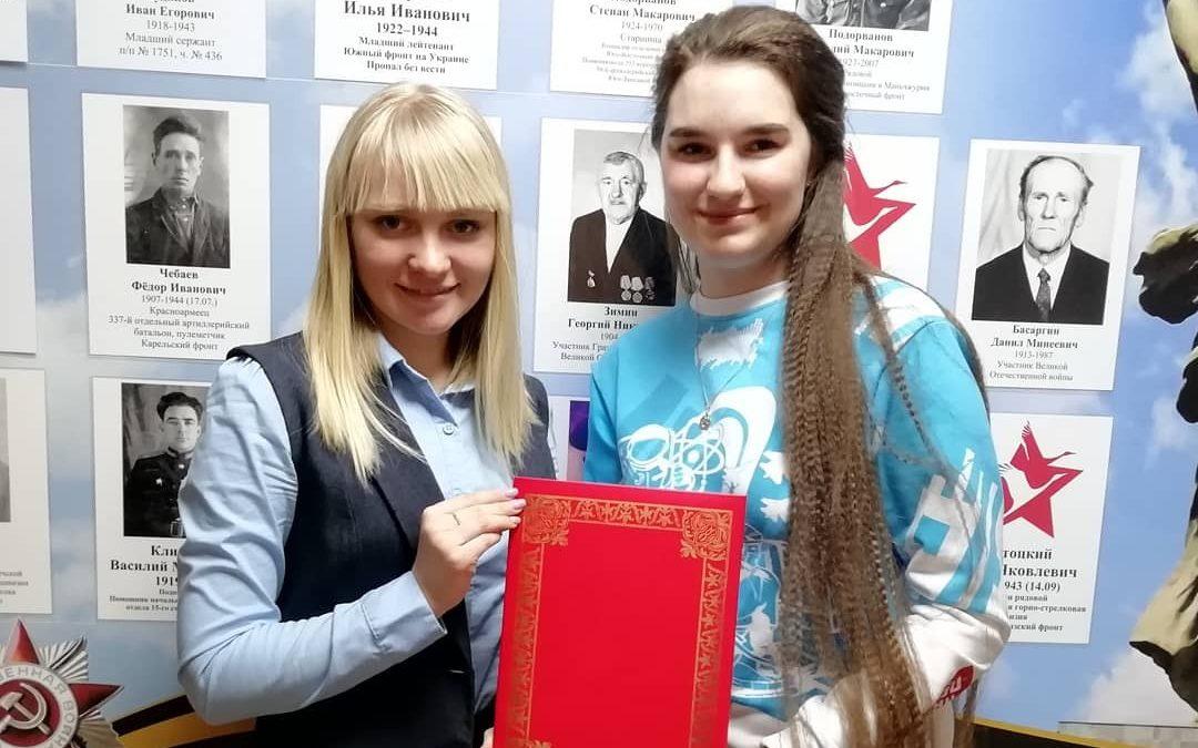 Волонтёры Победы и Государственный архив Алтайского края подписали соглашение о сотрудничестве