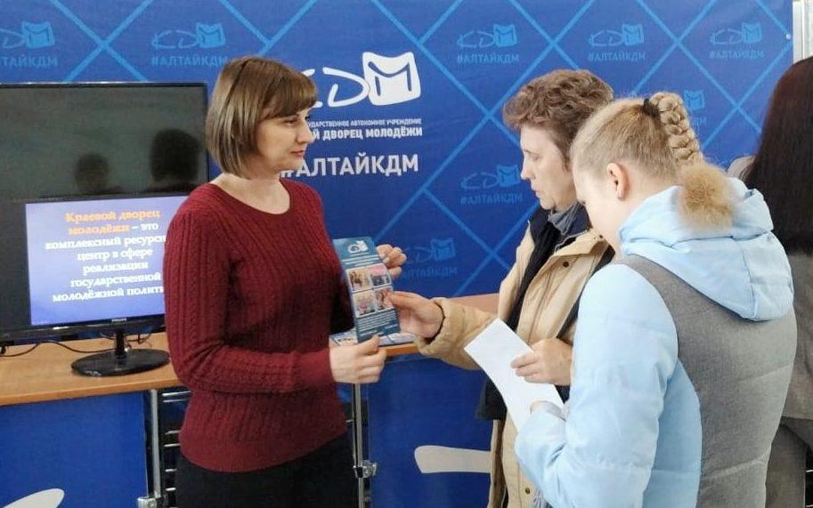 В Барнауле прошел II профориентационный форум для молодежи «ПЕРВЫЕ ШАГИ В БУДУЩЕЕ»