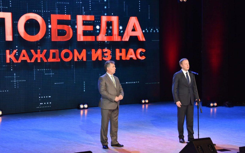 В Алтайском крае дан старт проекту «Победа в каждом из нас»