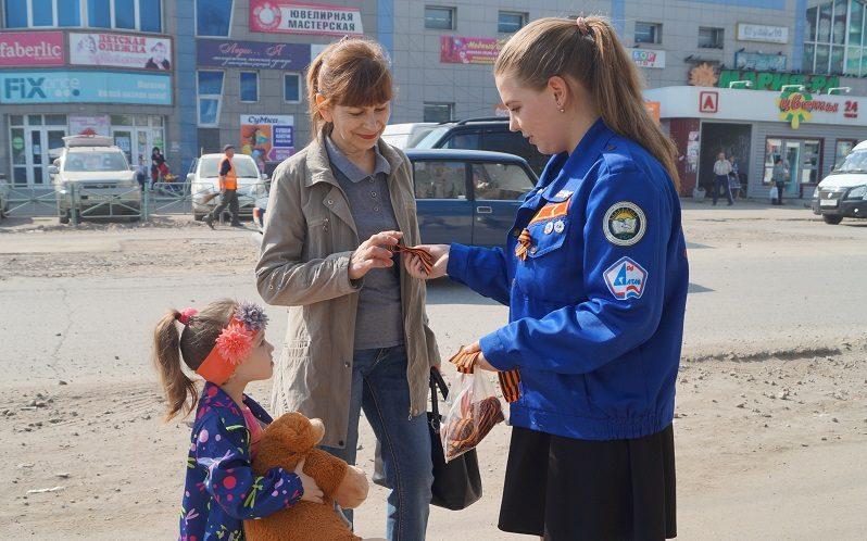 Рубцовские студенты провели патриотические акции