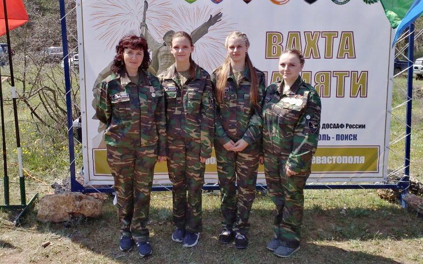 Алтайские поисковики приняли участие в поисковой экспедиции в Крыму