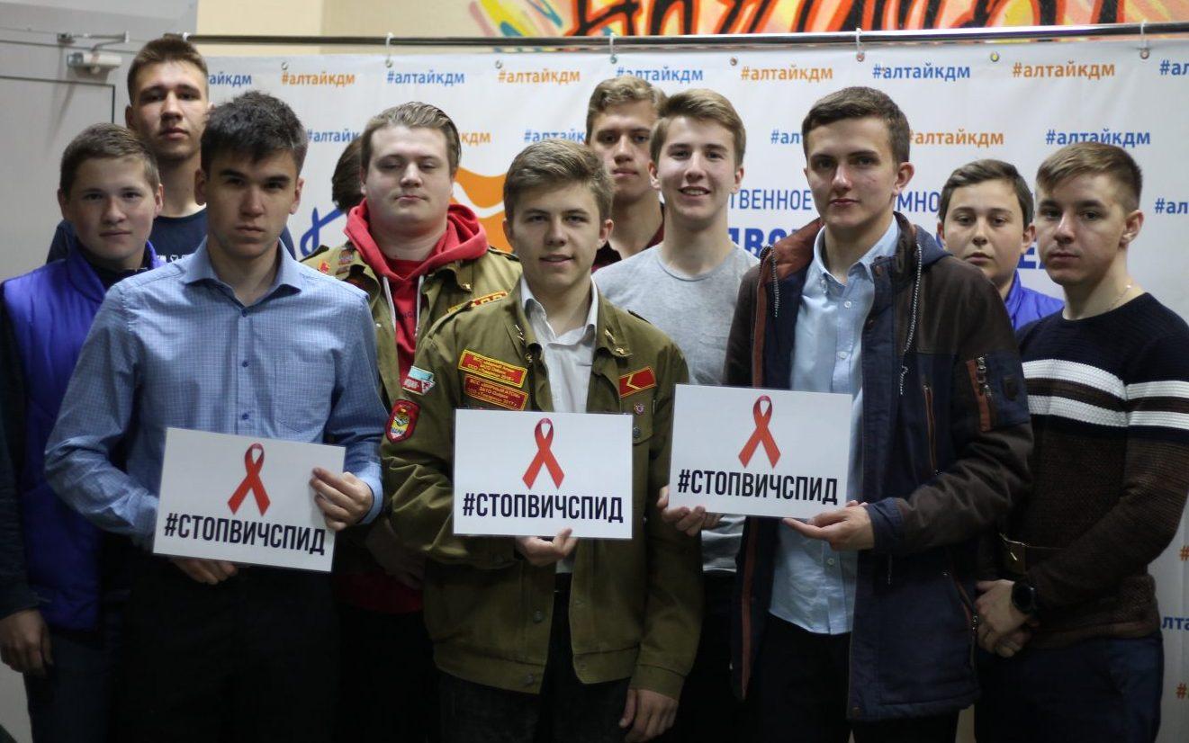 14 мая в России дан старт Всероссийской акции «Стоп ВИЧ/СПИД»
