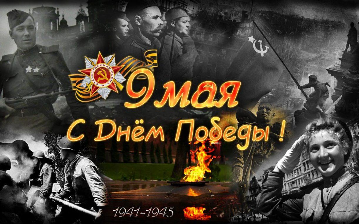 Карта празднования 74-й годовщины Победы в столице Алтайского края