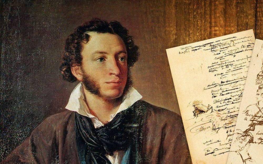 В краевой столице пройдет фестиваль пушкинского слова «О Пушкине, о Книге, о Любви»