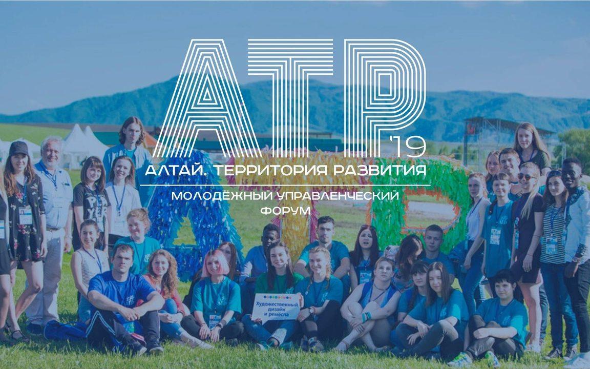 На форуме «Алтай. Территория развития» будет работать площадка для молодых медиков