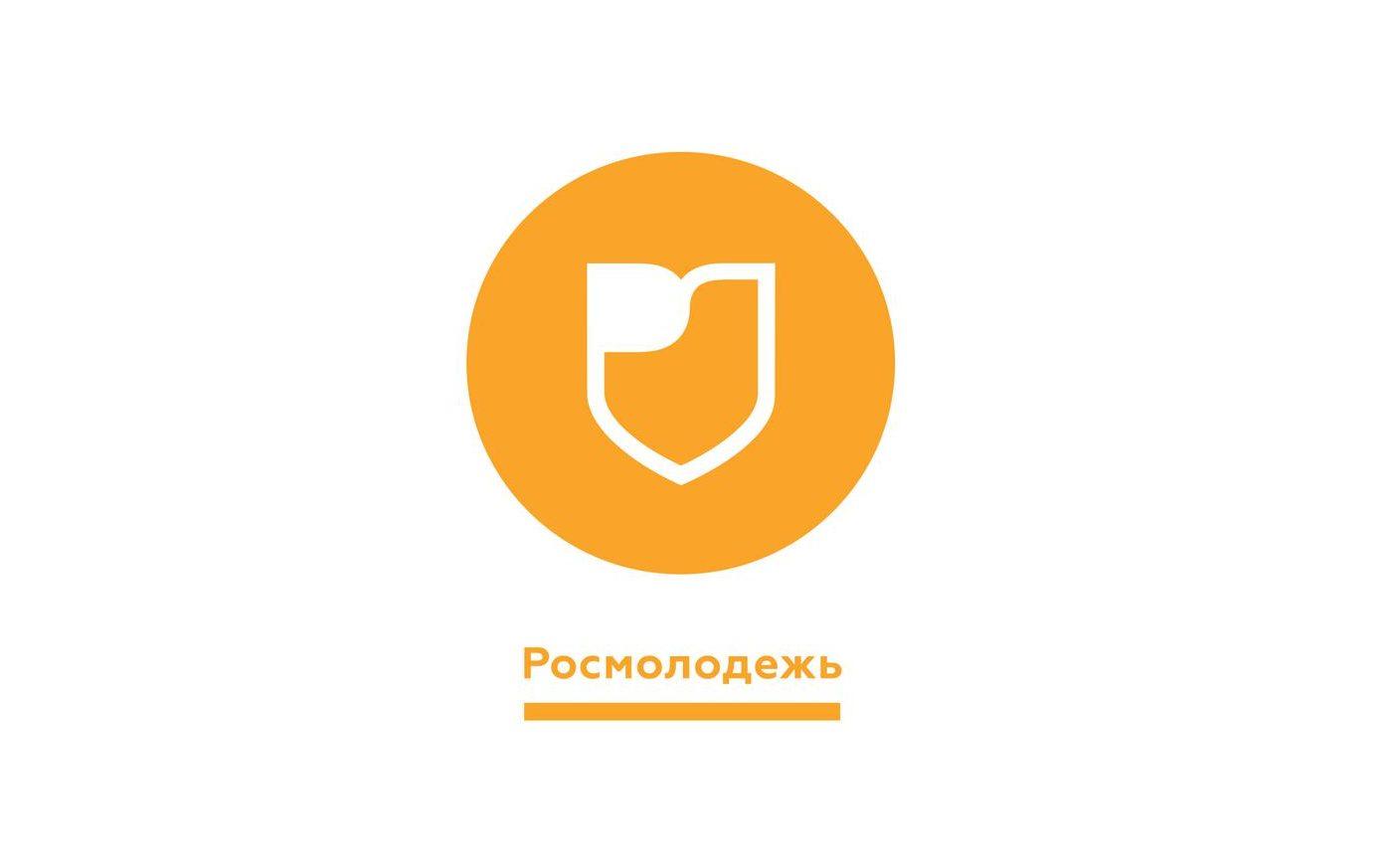 Росмолодежь открыла единый информационный call-центр в преддверии летней форумной кампании