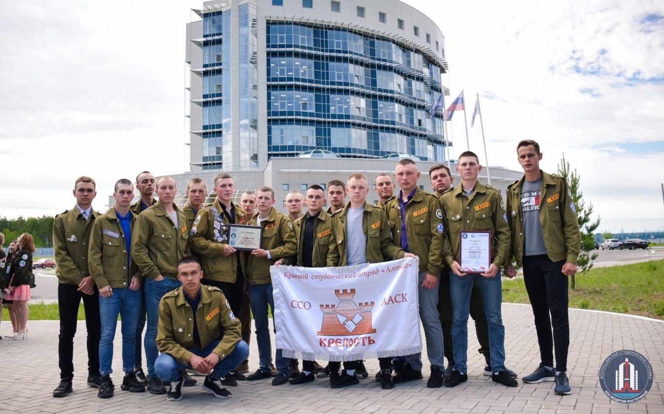 Отряд «Крепость» стал лучшим на студенческой стройке «Космодром «Восточный»