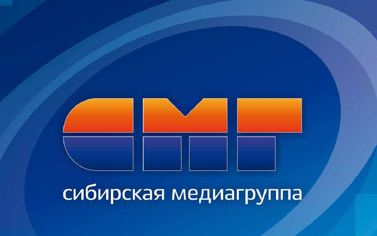 Генеральным информационным партнером форума АТР стал крупнейший медиахолдинг в Сибири