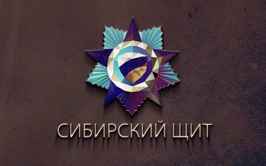 Военно-патриотическая игра «Сибирский щит-2019» пройдет в Красноярске