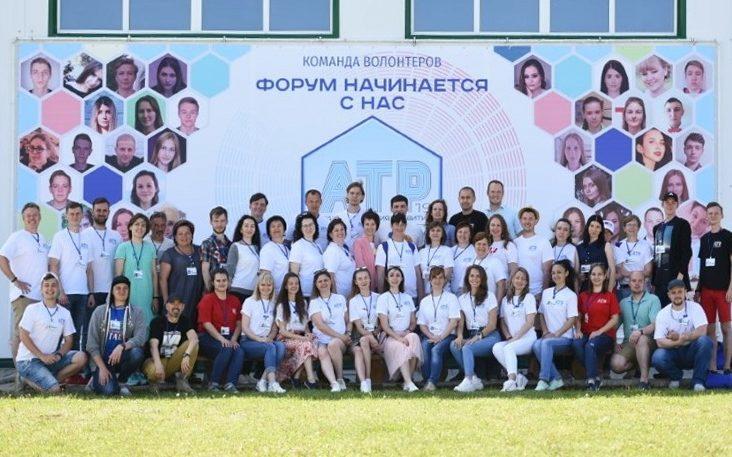 Губернатор Алтайского края поблагодарил оргкоманду АТР за хорошую работу