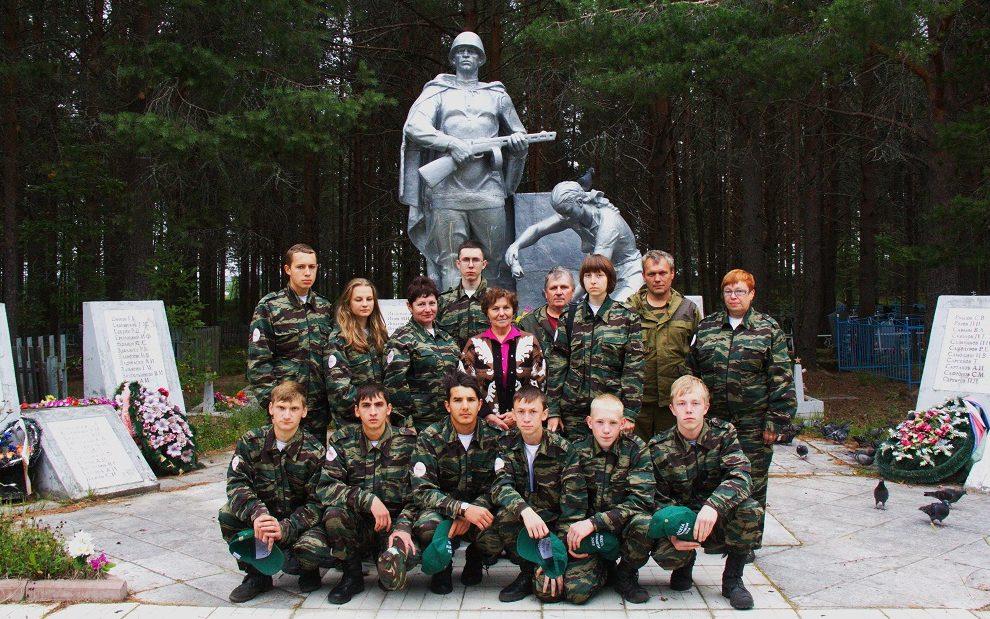 Краевой поисковый отряд «Высота» отправляется в девятую поисковую экспедицию в Республику Карелия