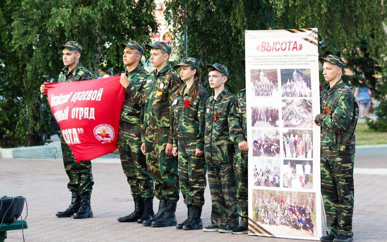 vesti22.tv: Поисковый отряд «Высота» отправился на Вахту Памяти в Республику Карелия