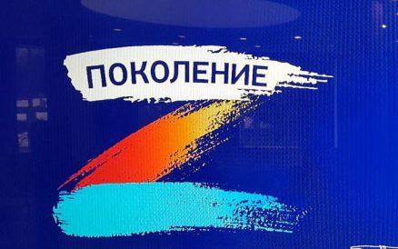 Всероссийский патриотический межнациональный лагерь молодежи «Поколение» пройдет в Подмосковье