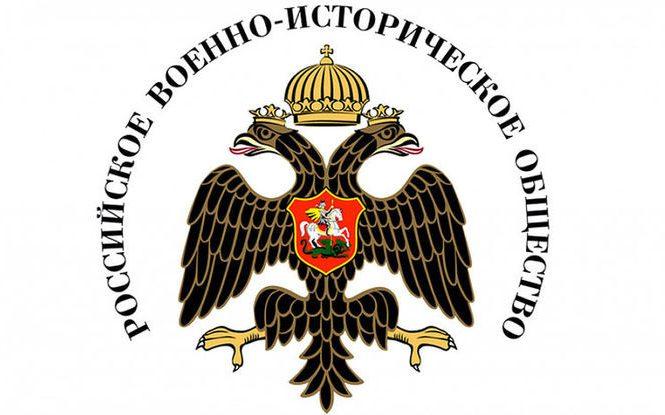 Стартовал Всероссийский конкурс лучших региональных проектов военно-исторической тематики