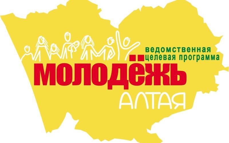 Более 50 проектов рекомендовано на предоставление грантов Губернатора Алтайского края