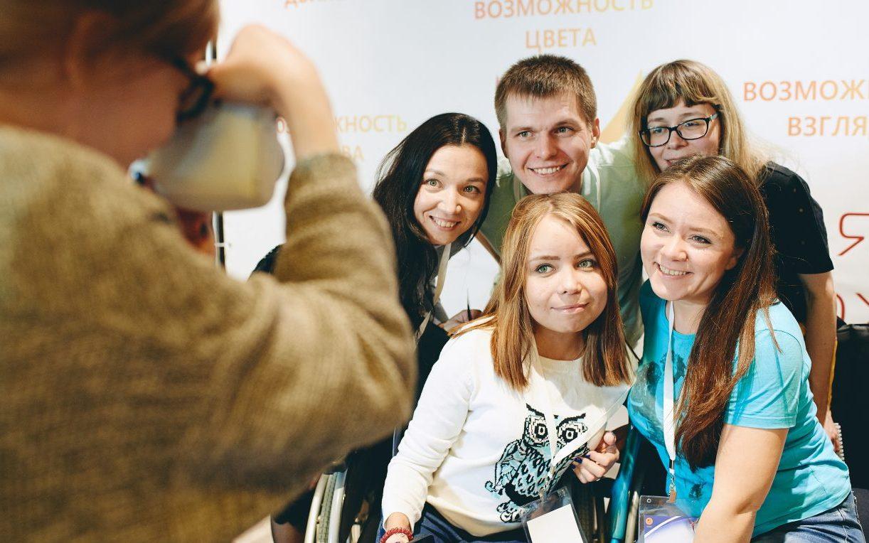 Инклюзивная платформа «Крылья возможностей» пройдет в Новосибирске