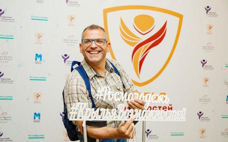 Представители Алтайского края стали участниками Инклюзивной платформы «Крылья возможностей»